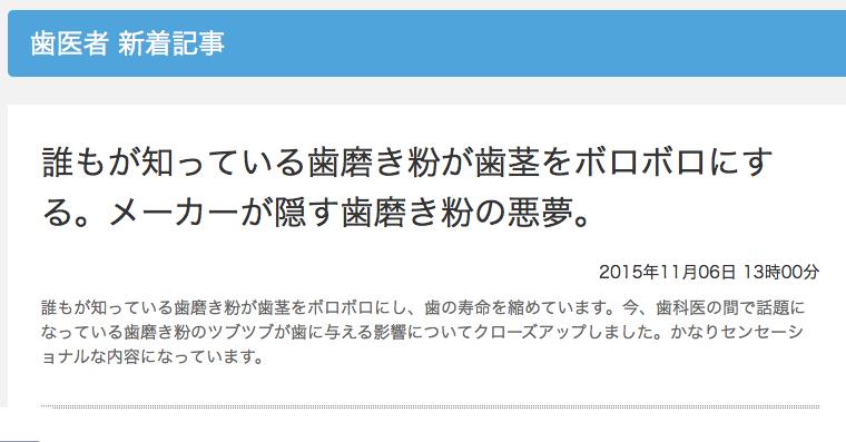 スクリーンショット 2015-12-14 22.32.47