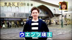 テレビ_9751